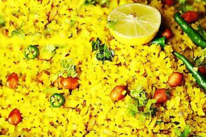 Read more about the article Easy Poha Recipe