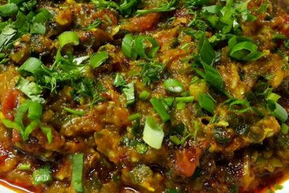 Read more about the article Best Baingan Bharta Tasty Aubergine Recipe